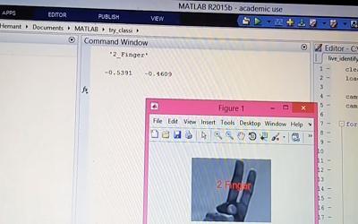 دسته بندی اشیا با استفاده از الگوریتم ANN در نرم افزار Matlab